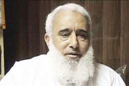 الداعية السلفي «أبو إسلام»