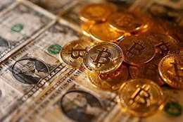 العملة الافتراضية