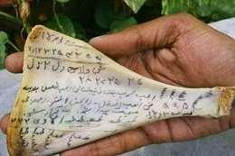 700 عمل سحري بمقابر سدي عبد الرحيم القناوي