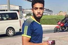 محمد هيثم العيسوي
