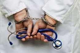 طبيب يعتدي جنسيا على 90 مريضة