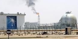 السعودية تعتزم بيع 49% من أرامكو