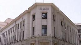 382 مليار جنيه زيادة في ودائع البنوك