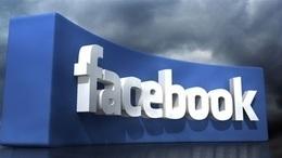 """""""فيس بوك"""" لا يتيح حظر مؤسسه"""