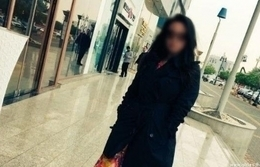 القبض على فتاة خلعت الحجاب بالرياض