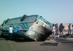 إصابة 41 شخصًا فى حادث انقلاب أتوبيس بالمنيا