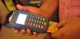 إعادة تشغيل بطاقات التموين المحذوفة بالبحر الأحمر
