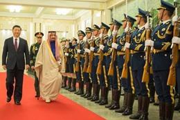 الملك سلمان في زيارته للصين