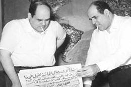 مصطفى وعلي أمين