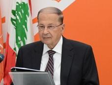 الرئيس ميشال عون لبنان