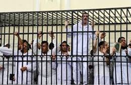 محاكم مصرية
