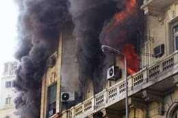 حرق مقر حزب الغد