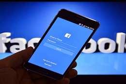 فيس بوك (أرشيفية)