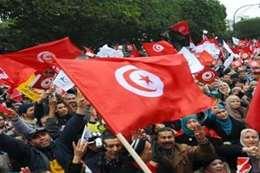مظاهرات تونسية (أرشيفية)