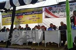 """تنظيم مؤتمر لدعم """" السيسى """"  في  السنطة بالغربية"""