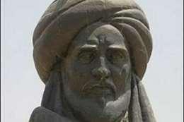 تمثال أبو جعفر