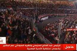 احتفالية الأسرة المصرية بحضور السيسي والبشير
