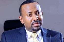 رئيس الوزراء الإثيوبي الجديد «أبي أحمد»