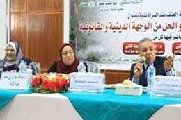 نقابة التمريض فى مصر