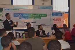 رسالة أرمنت تنظم محاضرات علمية ضمن أسبوع العلوم المصري