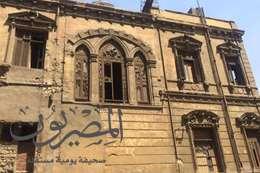 المباني الأثرية