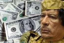 أموال القذافي