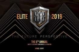 مؤتمر«إيليت 2019»