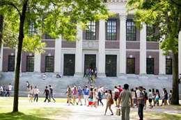 جامعة أمريكية
