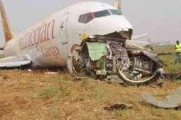 طائرة إثيوبيا