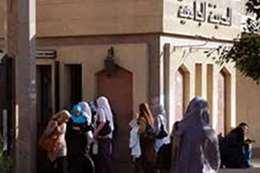 المدن الجامعية التابعة لجامعة الأزهر فرع أسيوط