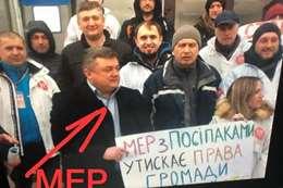 عمدة أوكراني يتظاهر ضد نفسه