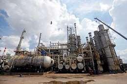 النفط في بغداد