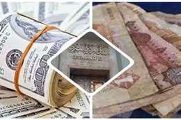 الدولار يرتفع بشكل مفاجئ في 5 بنوك