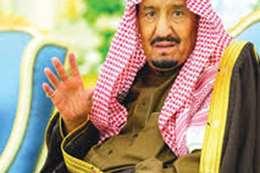 الملك سلمان يفرض حظر التجوال