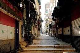حظر التجوال في سوريا