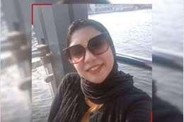 ياسمين أشرف