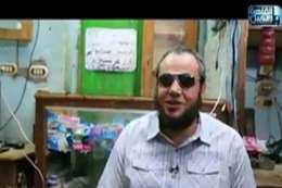 عم مسعود