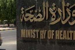 الصحة : ظهور كورونا في مصر أمر لا يعيبنا
