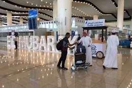 مطار الرياض