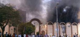 مطرانية المنيا تدين حريق كنيسة الإسماعيلية