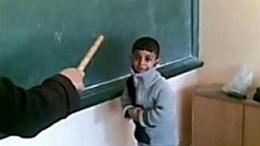 التحقيق مع مدرس تعدى على تلميذ بالغردقة