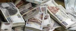 احباط تهريب نقود مصرية بحوزة راكب بمطار القاهرة