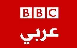 """""""بي بي سي"""" تعتذر لعملائها لهذا السبب"""