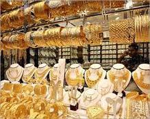 تعرف على اسعار الذهب