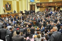 البرلمان يوافق على  تعديلات قانون الإجراءات الجنائية والطعن