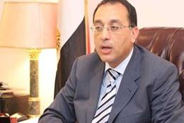 الدكتور مصطفى مدبولي وزير الإسكان والمرافق والمجتمعات العمرانية الجديدة