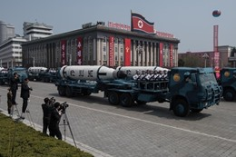 صاروخ من العرض العسكري