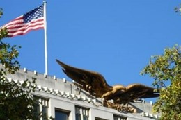 السفارة الامريكية