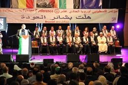 مؤتمر فلسطينيو أوروبا