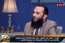 الداعية السلفي سامح عبد الحميد